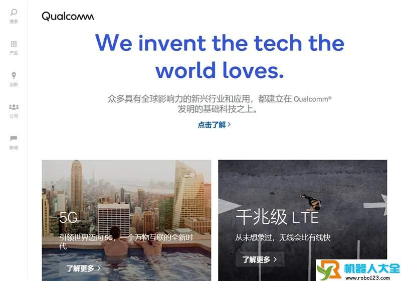 qualcomm,高通公司