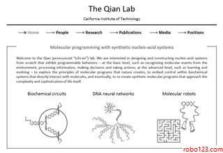 The Qian Lab