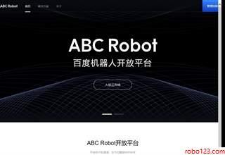 百度机器人ABC Robot