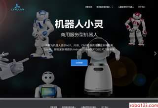 灵聚机器人
