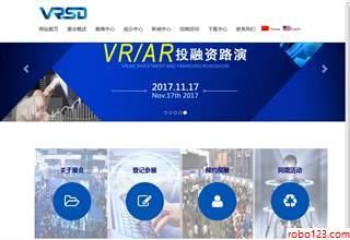 北京国际VR/AR博览会