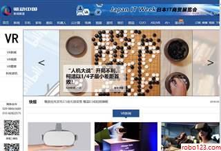 驱动中国VR
