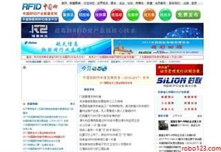 RFID中国网
