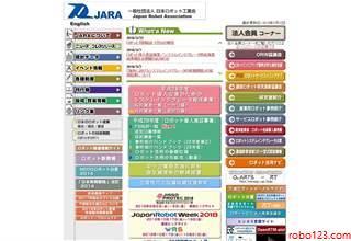 日本工业机器人协会