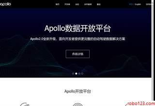 百度Apollo