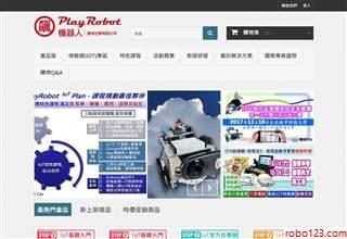 Play Robot
