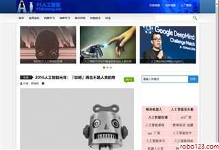 91人工智能网