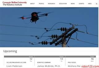 卡内基梅隆大学机器人