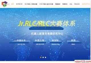 RECRC机器人教育