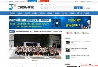 中国机器人教育网