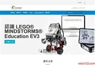 贝登堡机器人教育网