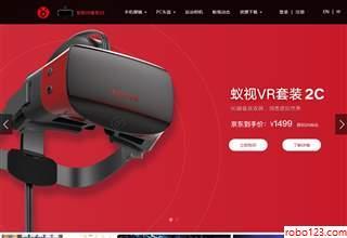 蚁视VR官网