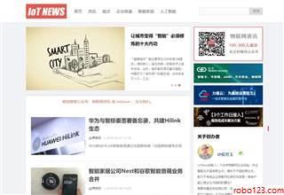 中国物联网资讯
