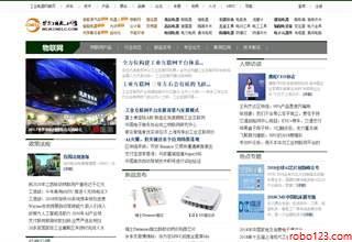 中国物联网网